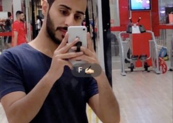 Faisal, 25 years oldHouston, USA